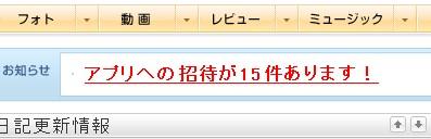 2009y12m31d_033154707.jpg