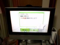 PC270309.jpg