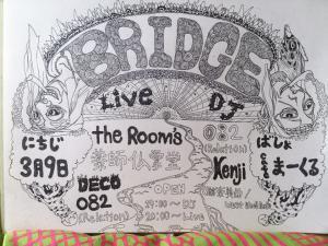 20130309_BRIDGE_01