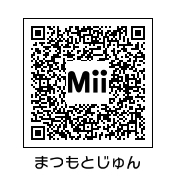 arasi-matujyun-qr3.jpg