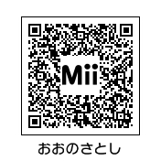 arasi-oono-qr3.jpg