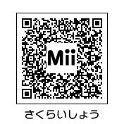 arasi-sakurai-qr3.jpg