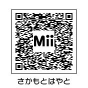 b-sakamoto-qr.jpg