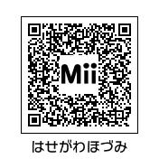 hasegawahodumi-qr.jpg
