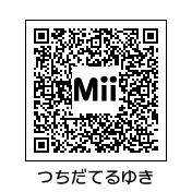 tuthidateruyuki-qr.jpg
