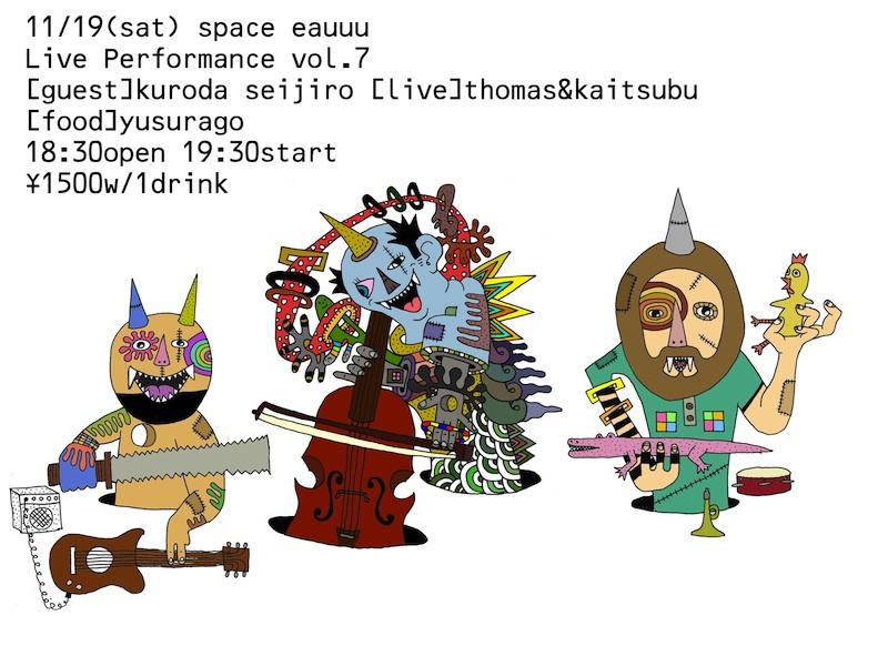 spaceeauu1119mini.jpg