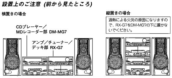 xl-3md_set.jpg
