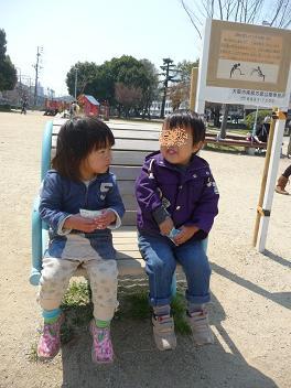 2011 03 31 きっぺい君と公園 tibi07