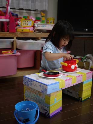 2011 05 13 鶴見緑地川あそび tibi01