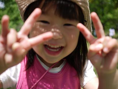 2011 05 08 鶴見緑地公園 tibi01