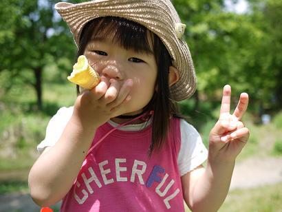 2011 05 08 鶴見緑地公園 tibi04