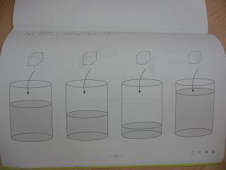 2011 07 31 長池幼稚園 tibi01