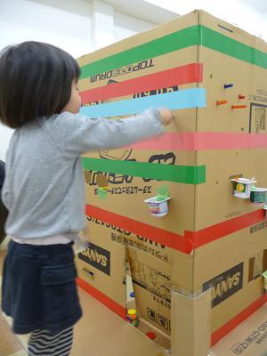 2011 10 05 アート教室3 tibi02