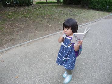2011 11 02 長居公園2 tibi01