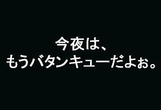shigo hyoushi