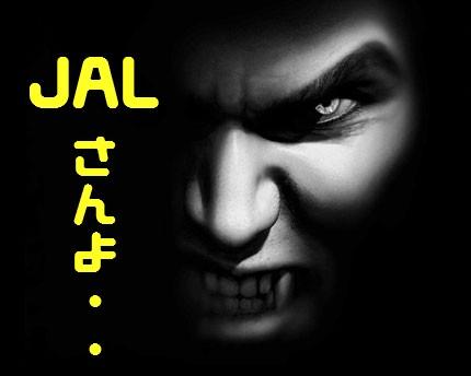 Dark-Evil-41164.jpg