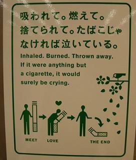 HilariousJapan.jpg