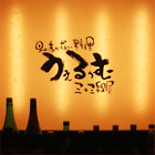 welcome_kanban.jpg