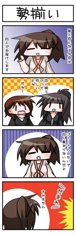 asumi_063.jpg