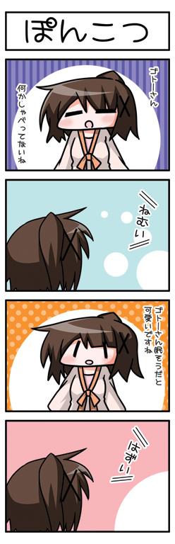 asumi_064.jpg