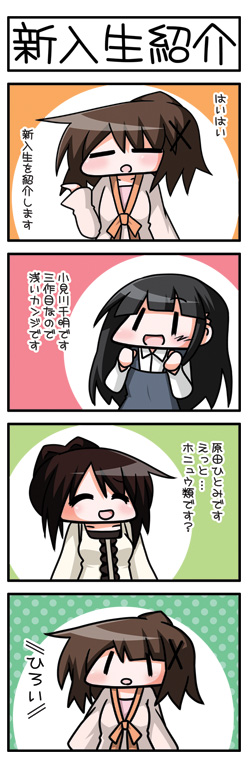 asumi_066.jpg
