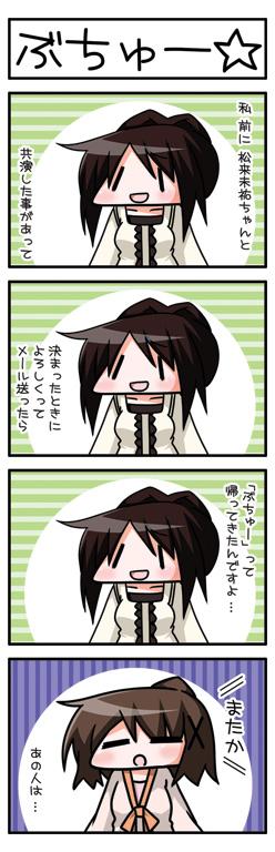 asumi_067.jpg