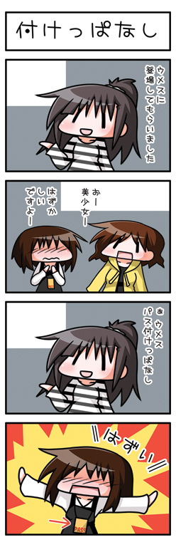 asumi_069.jpg