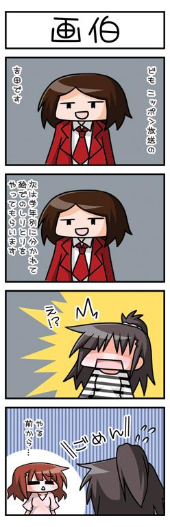 asumi_071.jpg