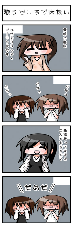 asumi_075.jpg