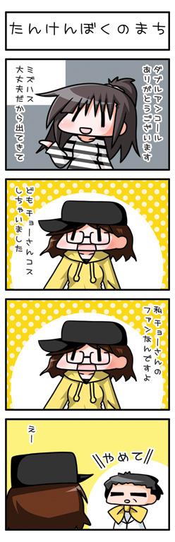 asumi_076.jpg
