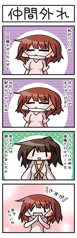 asumi_079.jpg