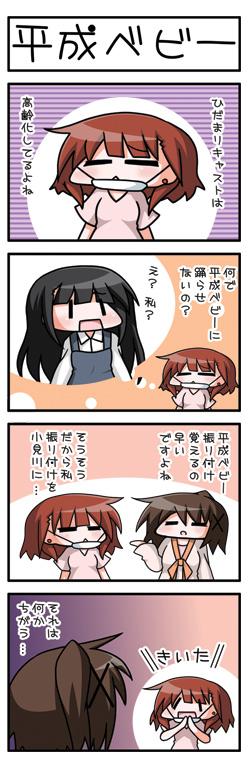 asumi_080.jpg