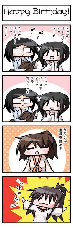 asumi_082.jpg