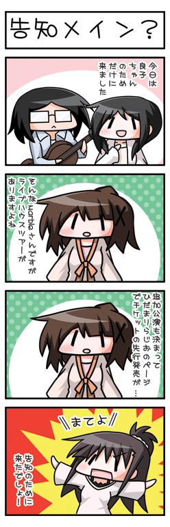asumi_083.jpg