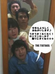 2010tictacs.jpg