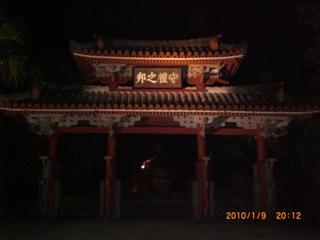 CIMG05911.jpg