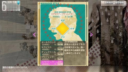 2013-10-20-032107_convert_20131020033952.jpg