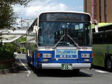DSCN0033.png