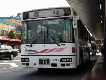 DSCN0038.png