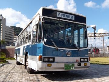 DSCN0053.png