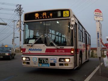 DSCN0072.png