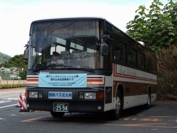 DSCN0130.png