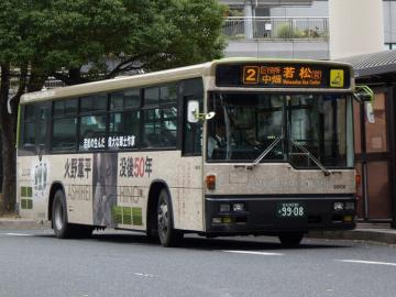 DSCN0168.png
