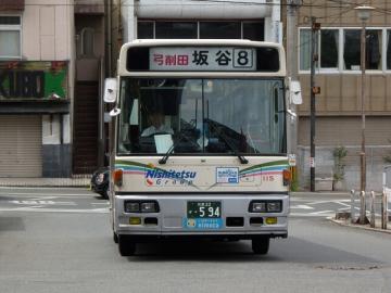 DSCN0205.png