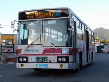 DSCN0282.png