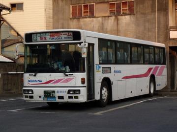 DSCN0353.png