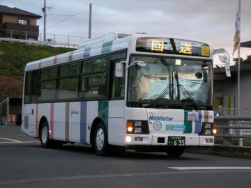 DSCN7081.png