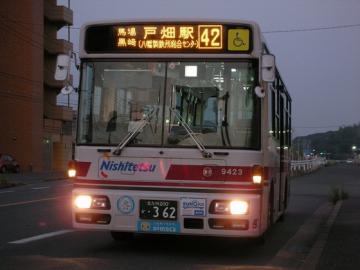 DSCN7171.png