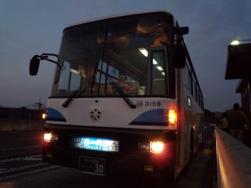 DSCN7326.png