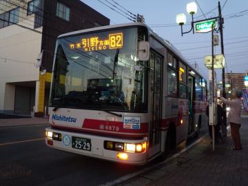 DSCN7567.png